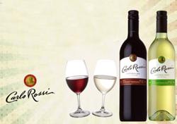 カルロ ロッシ(赤・白) グラスワイン