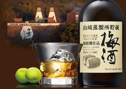 プレミアム 山崎梅酒